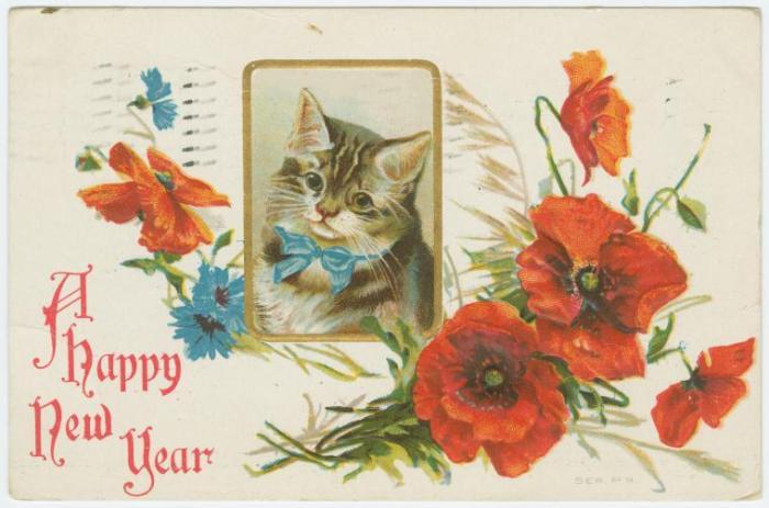 nypl new year card