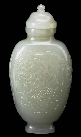 mfa boston jade flask
